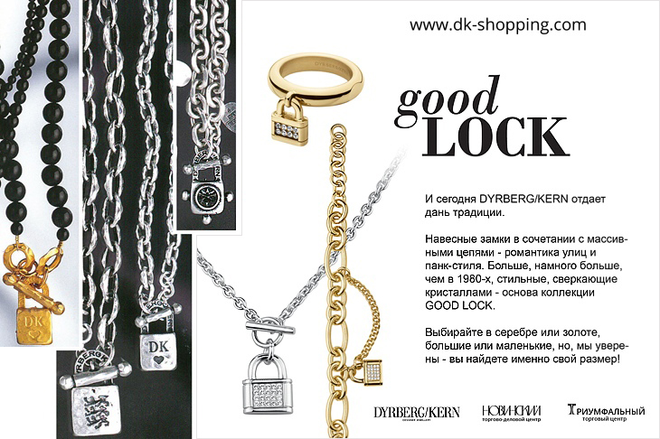 DYRBERG/KERN - Good Lock